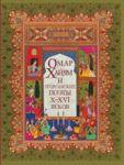 Omar Khajjam i persidskie poety Kh-XVI vekov.
