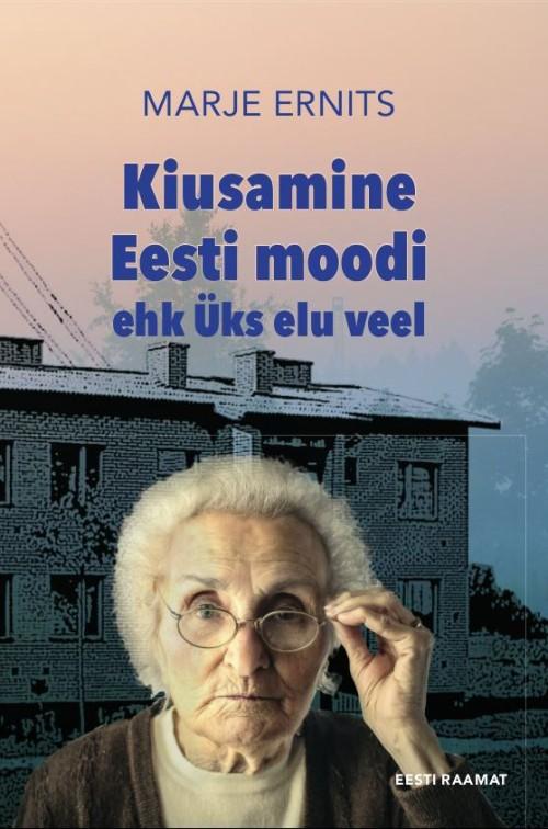 Kiusamine eesti moodi ehk üks elu veel