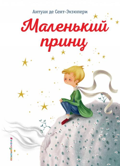 Malenkij prints