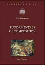 Fundamentals of Composition