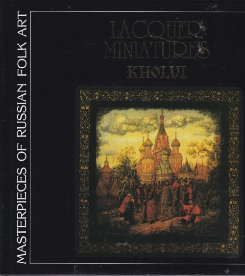 Lacquer Miniatures. Kholui. Masterpieces of russian folk art