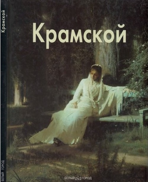 Kramskoj