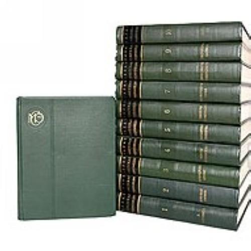 Malaja sovetskaja entsiklopedija. V 10 tomakh