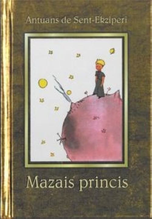 Mazais princis