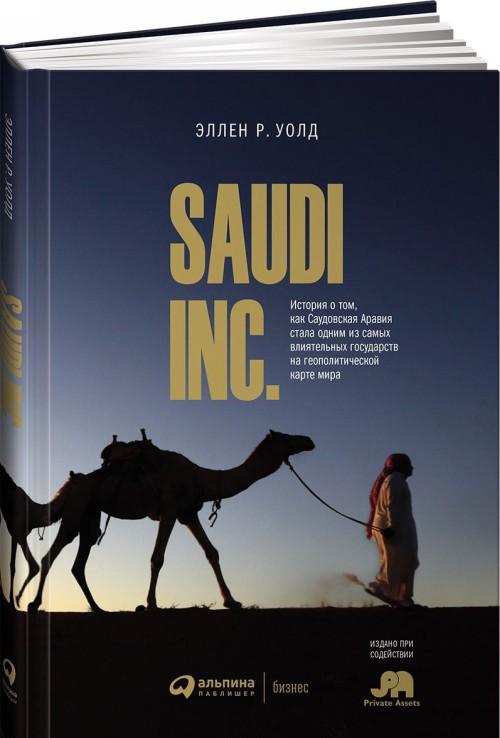 SAUDI INC.История о том,как Сауд-я Аравия стала одним из самых влият.госуд.на ге