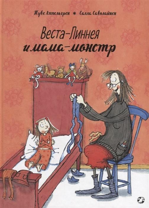 Vesta-Linneja i mama-monstr