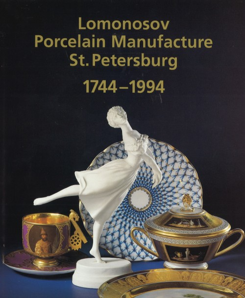250 Years of Lomonosov Porcelain Manufacture St. Petersburg 1744-1994