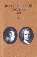 Jasnopoljanskij sbornik 2014 v 2-chastjakh