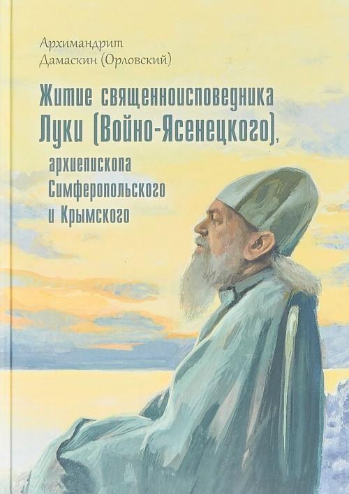 Zhitie svjaschennoispovednika Luki(Vojno-Jasenetskogo)arkhiepiskopa Simferop.i Krymskog