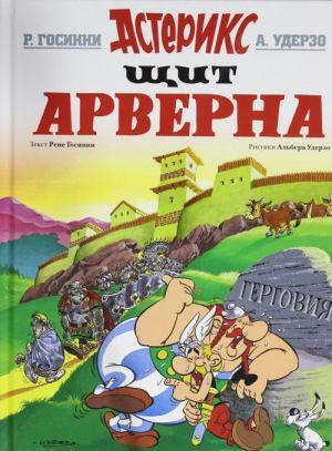 Schit Arverna. Asteriks / Asterix