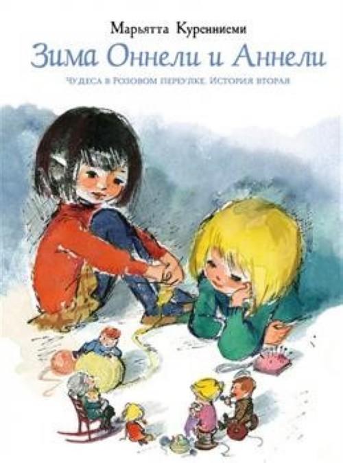 Zima Onneli i Anneli