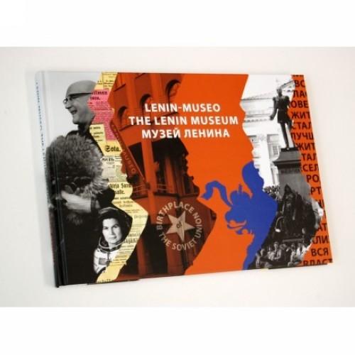 Lenin-museo - The Lenin Museum