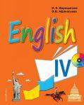Anglijskij jazyk. IV klass. Uchebnik + kompakt-disk MP3
