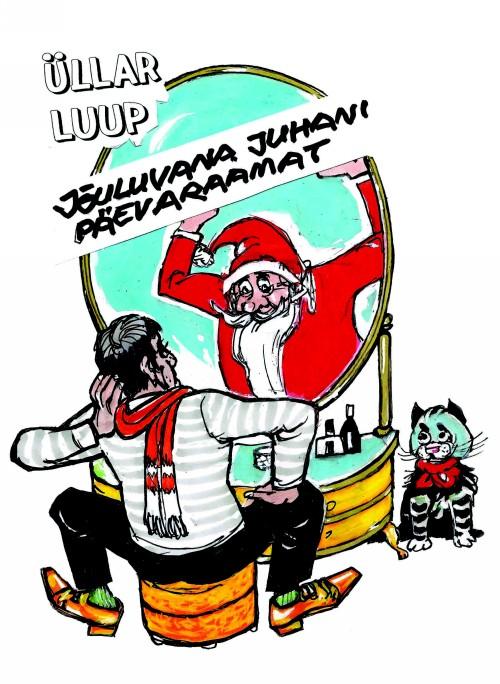 Jõuluvana juhani päevaraamat