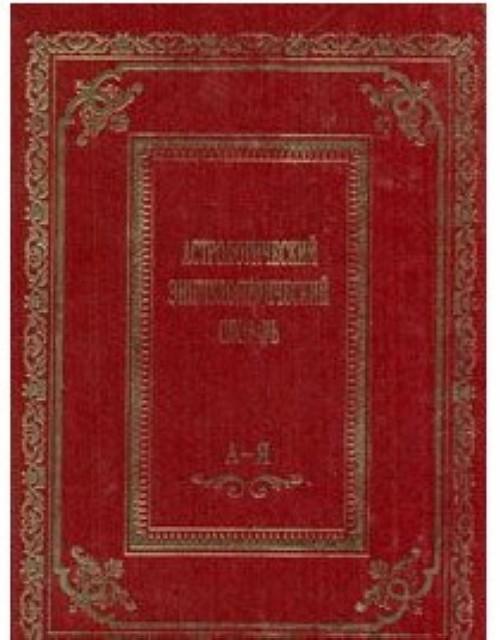 I. A. Bunin. Izbrannoe v 2 tomakh (komplekt iz 2 knig)