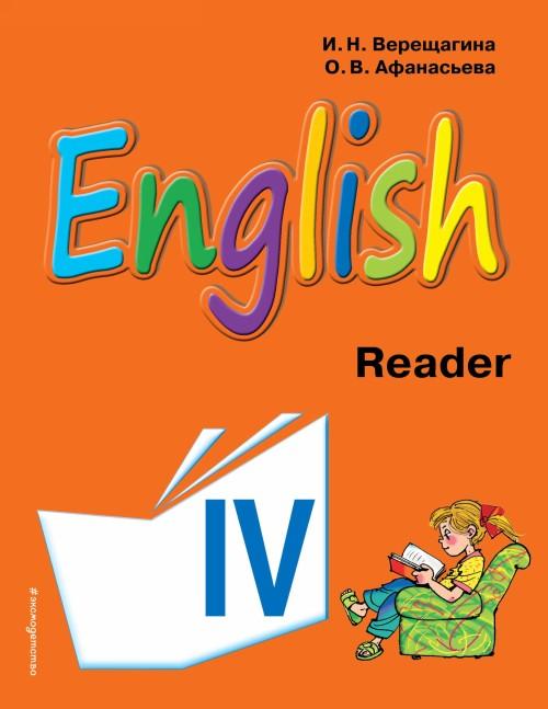 Anglijskij jazyk. IV klass. Kniga dlja chtenija