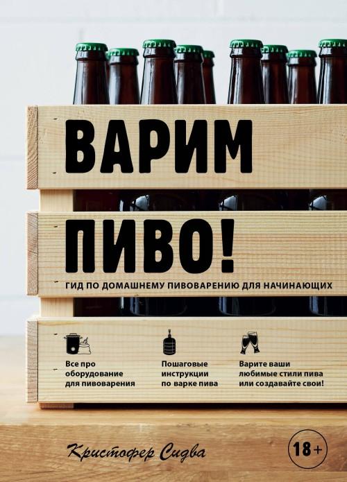 эркин тузмухамедов бухло pdf