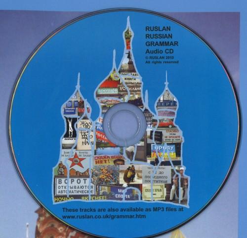Grammaire Russe de Ruslan CD Audio