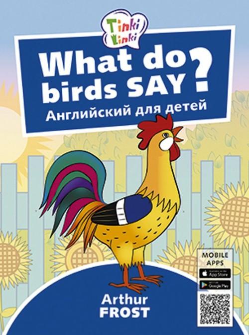 Chto govorjat ptitsy? / What do birds say? Posobie dlja detej 3–5 let. QR-kod dlja audio. Anglijskij jazyk