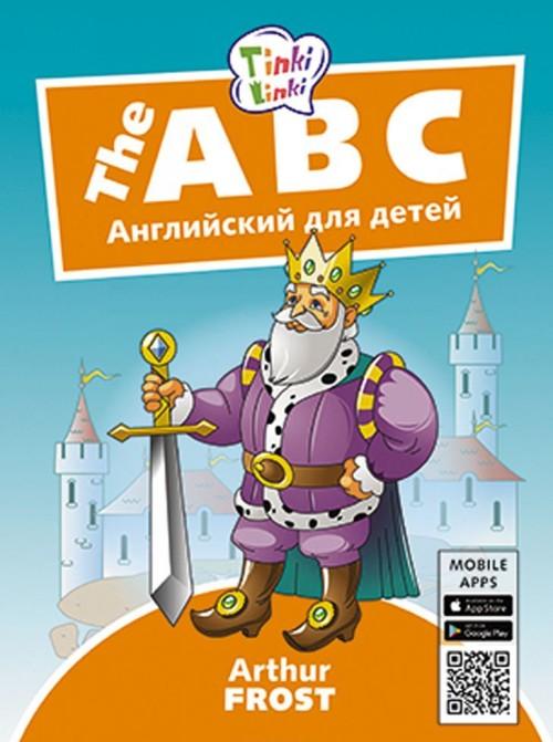 Alfavit / The ABC. Posobie dlja detej 5–7 let. QR-kod dlja audio. Anglijskij jazyk