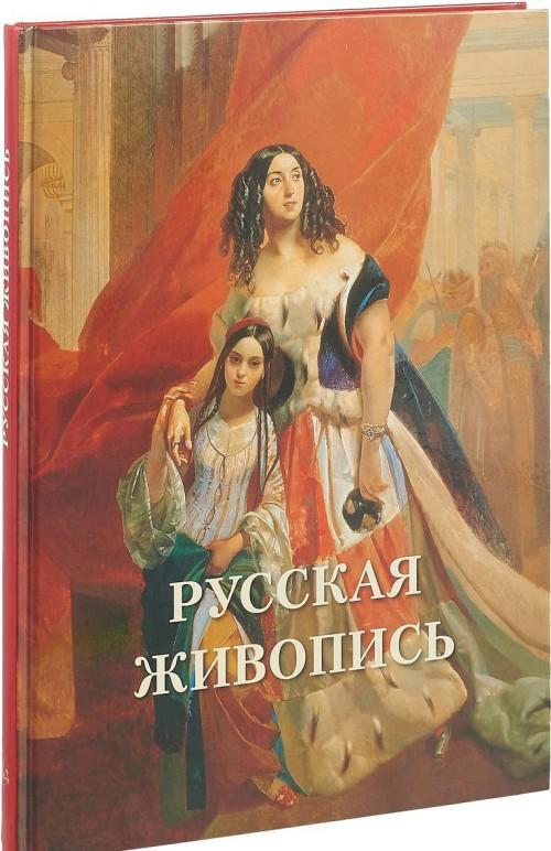 Russkaja zhivopis