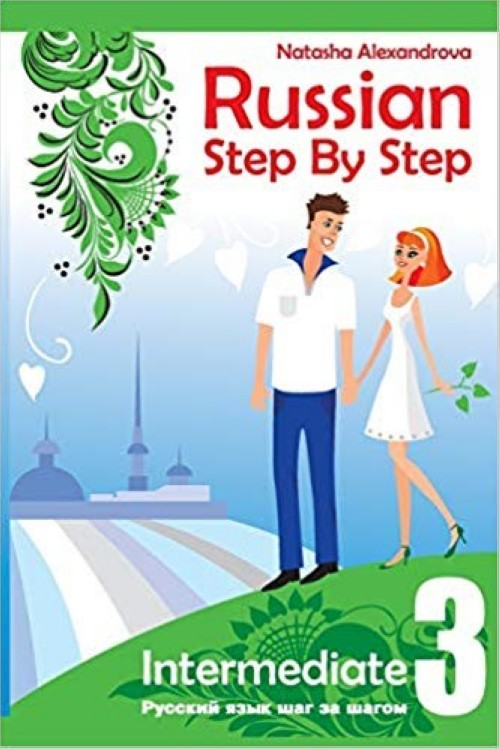 Russian Step By Step Intermediate Level 3