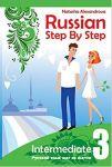 Russian Step By Step Intermediate Level 3