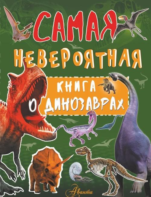 Neverojatnaja kniga o dinozavrakh