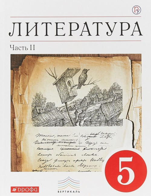 Literatura. 5 klass. Uchebnik-khrestomatija. V 2 chastjakh. Chast 2