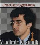Vladimir Kramnik.Luchshie shakhmatnye kombinatsii