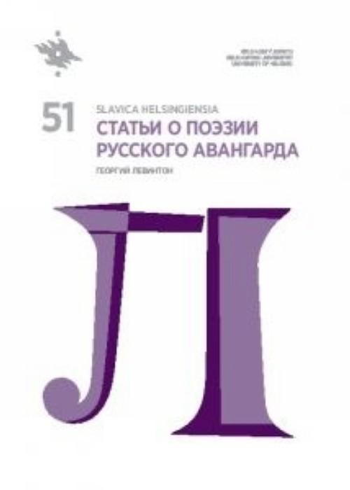 Slavica Helsingiensia 51. Статьи о поэзии русского авангарда
