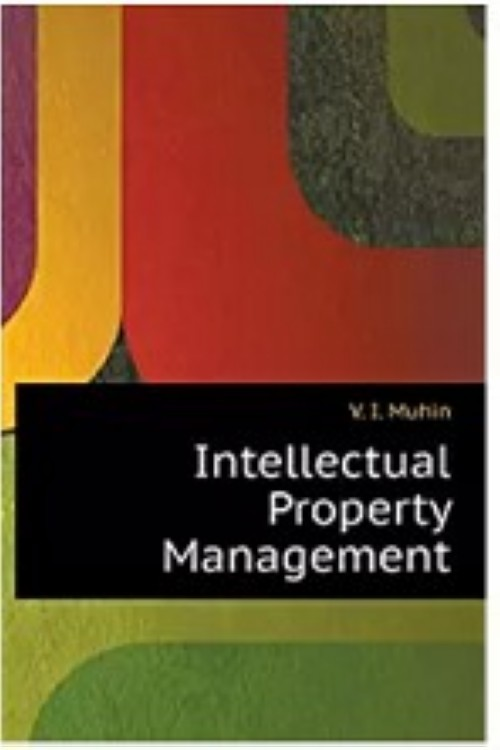 Intellectual Property Management