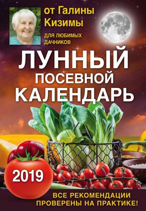 Lunnyj posevnoj kalendar dlja ljubimykh dachnikov 2019 ot Galiny Kizimy