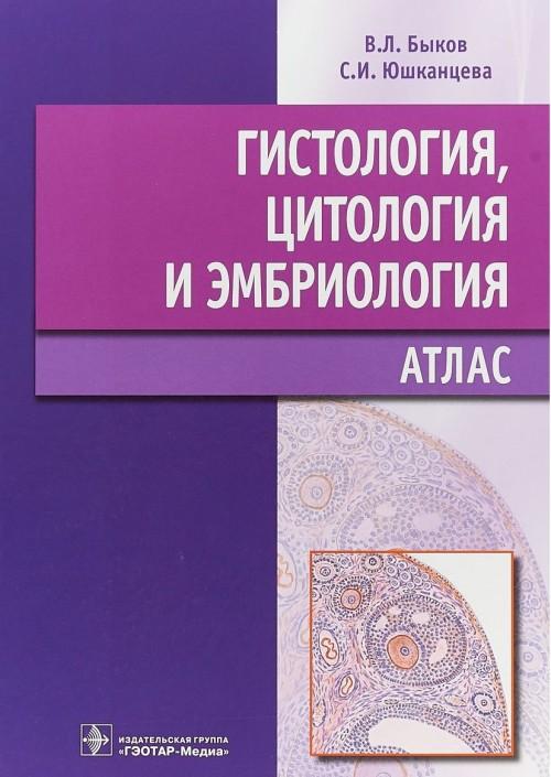 Gistologija,tsitologija i embriologija