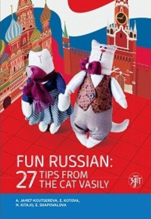 Zanimatelnyj russkij: 27 podskazok ot kota Vasilija