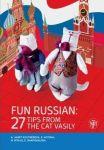 Занимательный русский: 27 подсказок от кота Василия