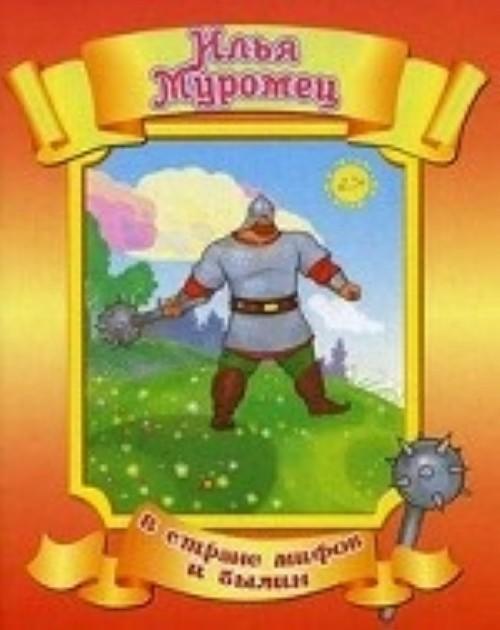 Ilja Muromets