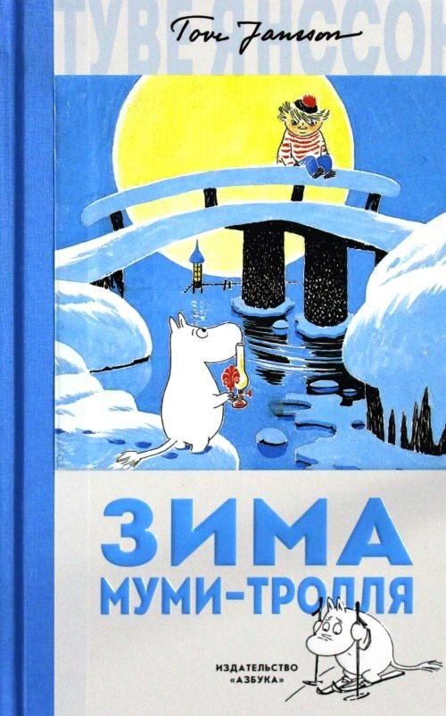 Zima Mumi-trollja
