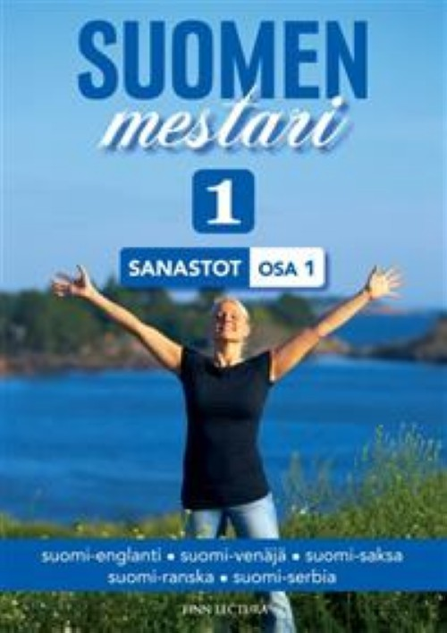 Suomen mestari 1. Sanastot osa 1