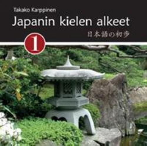 Japanin kielen alkeet 1 CD
