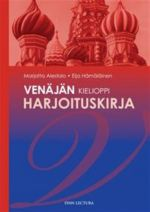 Venäjän kieliopin harjoituskirja