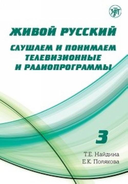 Zhivoj russkij. Slushaem i ponimaem televizionnye i radioprogrammy: uchebnoe posobie po RKI. Vypusk 3 (sisältää CD-MP3)