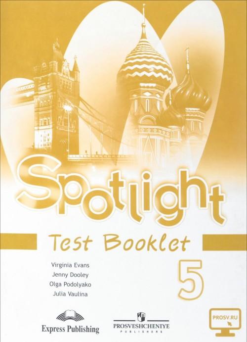 Spotlight 5: Test Booklet / Anglijskij jazyk. 5 klass. Kontrolnye zadanija