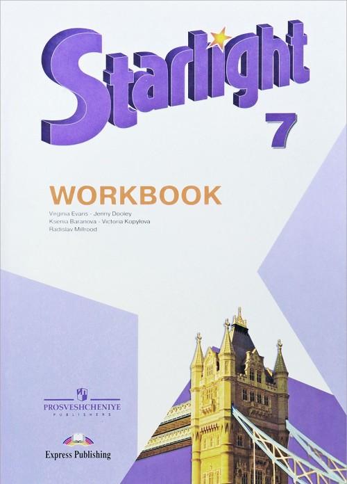 Starlight 7: Workbook / Anglijskij jazyk. 7 klass. Rabochaja tetrad