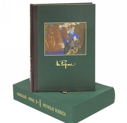 Nikolaj Rerikh. V 2 tomakh. Tom 1 / Nicholas Roerich: In 2 Volumes: Volume 1 (ekskljuzivnoe podarochnoe izdanie)