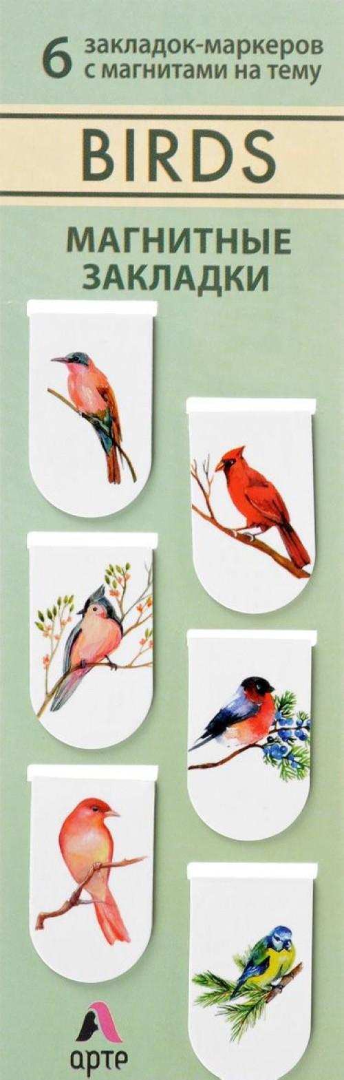 Birds. Magnitnye zakladki