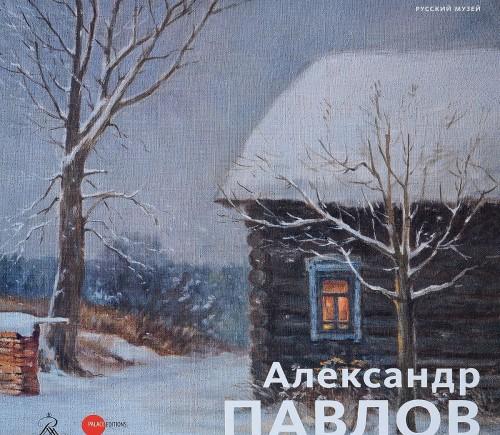 Aleksandr Pavlov