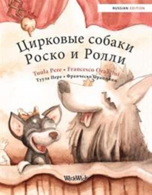 Tsirkovye sobaki Rosko i Rolli