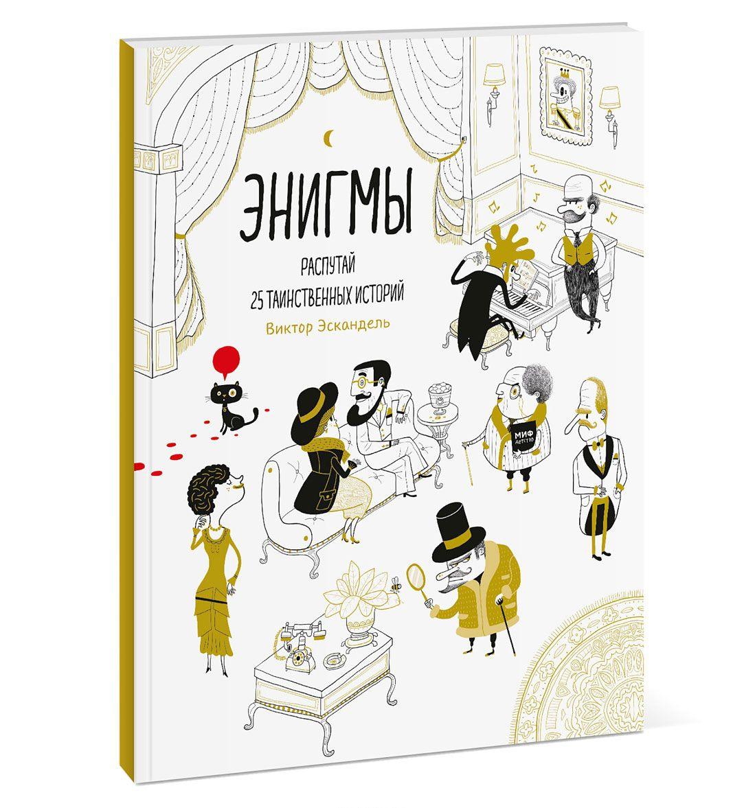 Kirjoja Vauvoille Osta Venäläisiä Kirjoja Netistä