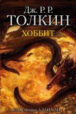 Khobbit